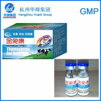 China Thymopeptide-5 as Veterinary Medicines Strong Effect For Treat Cow Recessive Mastitis on sale