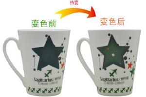 China Wholesale Color Ceramic Coffee Mug 11oz Hot Color Change Ceramic Mugs with Magic Sublimation on sale