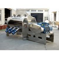 Anti Corrosive Horizontal Plough Mixer , Horizontal Batch Powder Blender