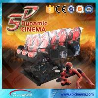 5D interactive cinema Snow Virtual Reality 5D Cinema Equipment  With Hydraulic / Electric Platform