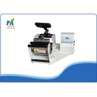 11 OZ Digital Ceramic Mug Printing Machine With 0-399 Degree Temperature Range