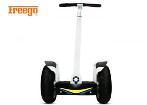China Superior quality off road hoverboard 48cm  big wheel electric motorcycle handlebar electric scooter on sale