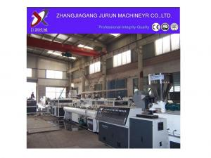 China PVC Double Pipe Production Line/extrusion line/conical twin-screw pvc pipe production line on sale