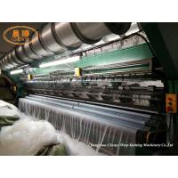 China Protective Net Fishing Net Making Raschel Warp Knitting Machine on sale