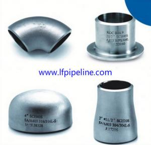 China Low price 304 316 socket weld pipe fitting and npt thread pipe fitting on sale