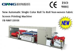 China High Speed Non Woven Digital Screen Printing Machine For Non Woven Bags on sale