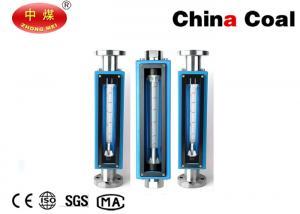 China Ga24 Series Flow Meter Detector Instrument  Turbine Flowmeter for Water Air on sale