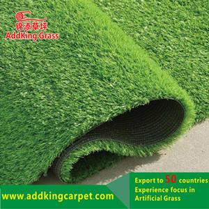 China Footbal Synthetic Turf Manufacturer for sports china AL001 on sale