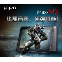 """PIPO M3 Tablet PC 10.1"""" Android 4.1 IPS 10-Point Touch  RK3066 Dual Core Bluetooth"""
