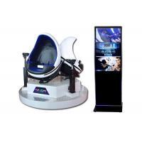Interactive Triple Seats 9D VR Cinema / Amusement 9D Ride For 3 Players