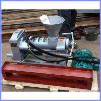 China small Screw peanut oil press machine, soybean oil press expeller on sale