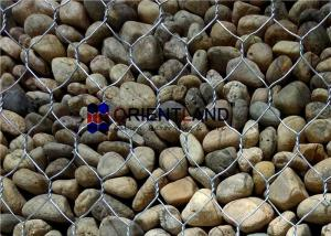 China 2.0/2.7/3.0/4.0mm Gabion Wall Baskets Metal Gabions Cages 2m×1m×1m on sale