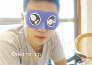 China Optrex Warming Eye Mask for Eyes Spa Sleeping Relaxing and Rest to Relieve Fatigue on sale