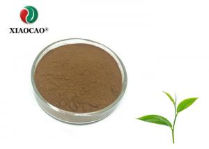 China Herbal Green Tea Standardized Extract HPLC Test Anti Inflammatory on sale