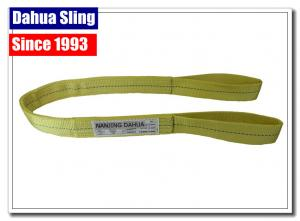 China Smooth Surface Boat Lift Slings Crane Equipment Lifting Straps OSHA Regulations on sale