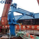 China 10 Ton 15 Ton Marine Telescopic Boom Ship Deck Crane Marine Ship Crane