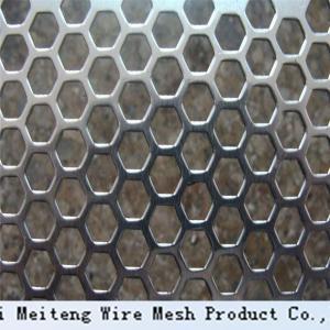 China la pantalla perforada aluminio del metal Agua-que controla/puerta protectora de la seguridad de la pantalla de la ventana de aluminio scrren on sale