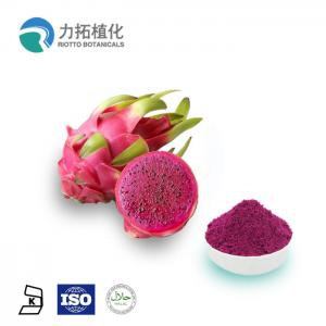 China Natural Fruit Extracts Freeze Dried Powder Hylocereus Polyrhizus Omega - 3 Fats on sale