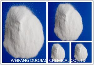 Quality ISO Certicate Sodium Metabisulfite Na2s2o5 For Cotton Wool Making Bleaching Agent for sale