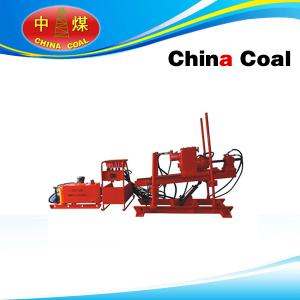 China ZDY-1250 Hydraulic Tunnel Drilling Rig on sale