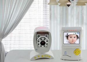 China 2.4 inch HD Display Infrared 2.4 GHz Baby Monitor Camera with IR Night Vision on sale