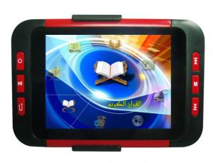 China Digital Quran Mp4, MP5 with 2.0 mega pixel camera, FM Radio and 3D stereo audio on sale