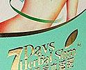 China 1box 7 Days Herbal Slim Diet Pills FREE SHIPPING on sale