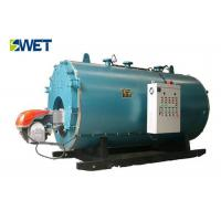China Horizontal Natural Gas Steam Boiler WNS Series 95.99% Testing Efficiency on sale