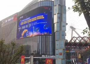 China Full Color LED Video Billboards , Electronic Video Display Boards With Visually Stunning Images on sale