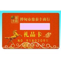 EM4469/EM4569 chip cards / EM4469/EM4569 chip 125KHz animal identification