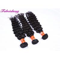 China 100 % Pure Natural Virgin Human Hair / Tight And Neat Indian Weft Hair Extensions on sale