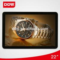 China 22 inch LCD Digital Signage player, LCD advertising player on sale