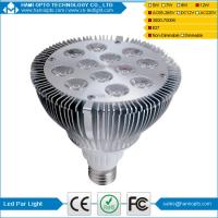 China 2016 Dimmable LED par light Led Spot Lighting 12W / E27 Led Replacement For Halogen Bulb on sale