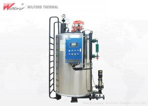 China Even Heat LPG / Natural Gas Steam Boiler For Hotel Cleaning Equipment on sale