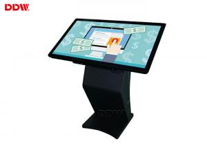 China Factory hot 43 inch 10points capacitive touch kiosk LG indoor Windows floor stand lcd touch screen advertising display on sale
