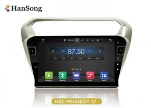 China PEUGEOT 301 GPS Navigation System HD Original Panel Capacitive Touch Screen on sale