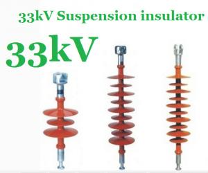 China Silicone Rubber Suspension 33kv Insulator Light Weight For Distribution Lines on sale