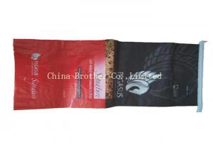 China Durable Bopp Woven Polypropylene Feed Bags Food Grade 50kg For Animal Feed on sale