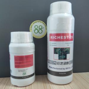 China CAS 8018 01 7 25%SC Pyraclostrobin Fungicide on sale