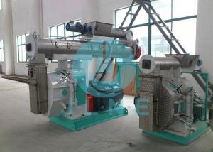 China Small Poultry Feed Mill Machinery / Hammer Animal Feed Alfalfa Pellet Mill on sale