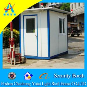 China Steel sturcture security cabin portable houses on sale