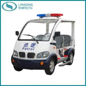 China CE Electric Police Car Patrol Car 4 Seats (LQX045) on sale