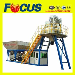 China YHZS60 60 m3 / h Mobile Concrete Batching Plant with low price on sale
