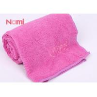 China Colorful Coral Fleece Hair Drying Towel Wrap Ultra Soft Easy Cleaning on sale