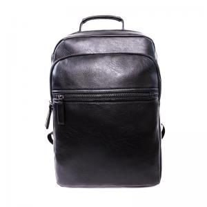 China VINTAGE STYLE !!!men Soft Pu Leather Backpack Fashion Student Backpack School Bag on sale