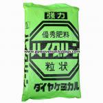 BOPP qui respecte l'environnement a stratifié des sacs d'emballage d'engrais de sac, sacs tissés par pp verts