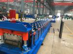 11kw Stand Seaming Roofing Roll Forming Machine With Electric Seaming Machine For 1mm Thickness Cold Steel
