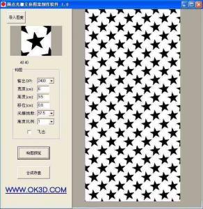 China offical software Fly-eye 3D Software complete details about 3D Software for Fly-eye Material Fly-eye 3D Software on sale