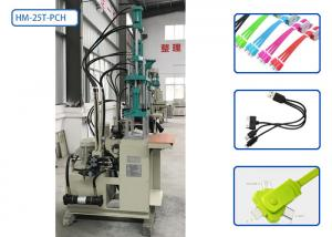 China Charge Splitters Cable Molding Machine 2.5 T  4 - 6 Cavities For Mobile Phone on sale