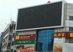 China led electronic display screen fixed outdoor led display P6 full color led display on sale